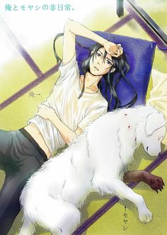 ... is it not adorable beyond belief for Kanda to have a big white fluffy dog named Allen?  X3!!