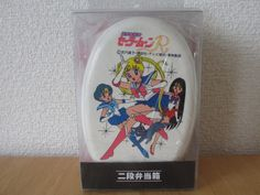 NEW RARE SAILOR MOON R BENTO LUNCH BOX ANIME Made in Japan Free Shipping. $45.80.
