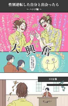 も な (@_pon_ko_tsu) さんの漫画 | 5作目 | ツイコミ(仮)