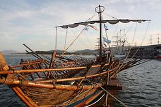The Mythical ship Argo - Volos, Magnesia