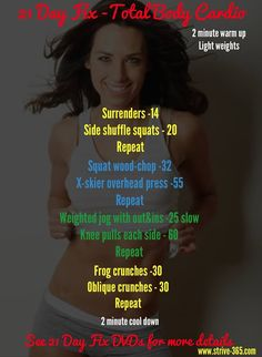 21 Day fix - Total Body Cardio. 21 Day Workout, 21 Day Fix Workouts, At Home Workouts, Circuit Workouts, Quick Workouts, Core Workouts, Workout Ideas, Cardio, 21 Day Fix Plan