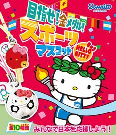 #HelloKitty goes to the the #Olympics ?  #Sanrio #Rement #Miniatures