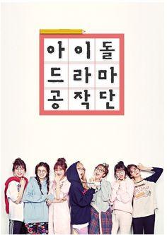 Download and Watch Idol Drama Operation Team -  2017 now! #kangseulgi #seulgi #redvelvet #sujeong #lovelyz #jeonsomi #ioi #unnies #moonbyul #mamamoo #kimsohee #d.ana #sonamoo #yooa #ohmygirl #jinyoung #b1a4