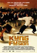 功夫 (2004) - 周星馳  Kung Fu Hustle - Stephen Chow Sing-Chi. Kung Fusion. (Hong Kong, China)