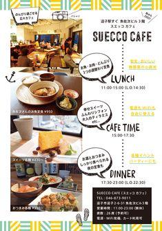 SUECCO CAFE