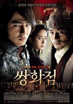 A Frozen Flower (쌍화점) Korean - Movie (2008) Starring: Jo In Sung, Song Ji Hyo and Ju Jin Mo
