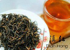 Pure Gold Tea of Yunnan Black Tea (Dian Hong)