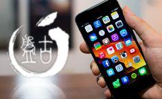 Lista de Tweaks de Cydia Compatibles con iOS 8.1.2