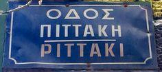 Insolite, la rue Pittaki est une ancienne ruelle abandonnée d'Athènes qui a été transformée grâce à un projet artistique et citoyen. A voir à Athènes