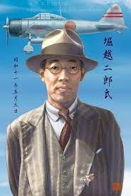 Image result for Jiro Horikoshi
