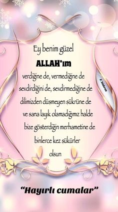 ♥️ilhan RÜZGAR ❤️ Allah Islam, Cellphone Wallpaper, Meaningful Words, Life Quotes, Messages, Photos, Quote, Islamic, Inspirational