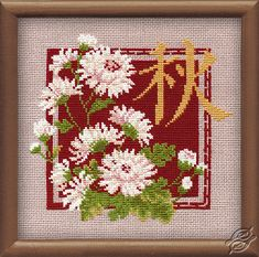 Japanese Flowers - Cross Stitch Kits by RIOLIS - 813