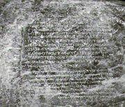 Aramaic language (Wikipedia) - bilingual inscription in Greek and Aramaic by Indian king Ashoka at Kandahar, Afghanistan, around cent. Ancient Egypt, Ancient History, Ancient Greek, Ancient Art, Aramaic Alphabet, Brahmi Script, Aramaic Language, Syriac Language, Phoenician Alphabet
