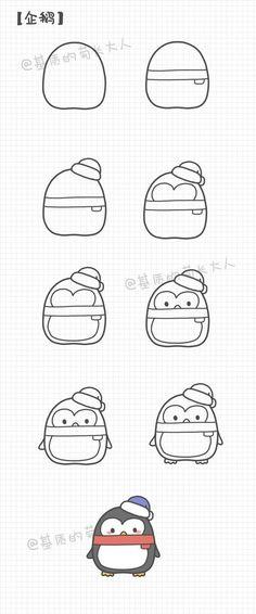 Cercles heureux - ein Kreativ Tutorial zum Malen und Entspannen, 堆 糖 - 美好 生活 研究所. Kawaii Drawings, Doodle Drawings, Cartoon Drawings, Easy Drawings, Doodle Art, Pencil Drawings, Griffonnages Kawaii, Penguin Drawing, Drawing Animals