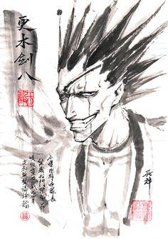 「更木剣八」/「極限の道」のイラスト [pixiv]