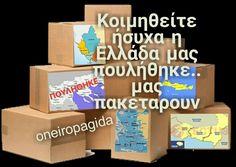 Greece, Logos, Greece Country, Logo