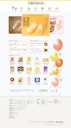 Tokyo Banana 洋菓子・和菓子の製造・販売
