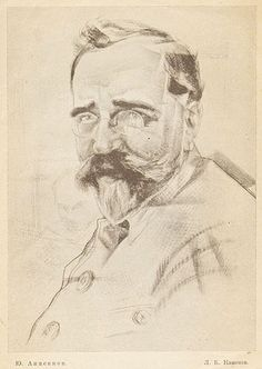 Юрий Анненков (1889 – 1974) Портрет Л. Б. Каменева