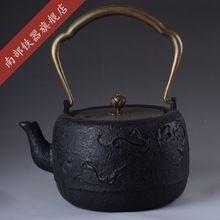Hierro ishida hierro fundido cubierta olla de cobre de olla olla de hierro fundido tetera de agua juego de té 2.5l(China (Mainland))