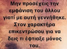 Quotations, Qoutes, Religion Quotes, Clever Quotes, Greek Quotes, Food For Thought, Kids And Parenting, Wise Words, Texts