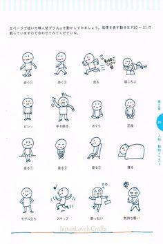 [B o o k. D e t a i l s] Sprache: Japanisch Zustand: Neu Seiten: 135 Seiten in Japanisch Autor: Nozomi Kudo Datum der Veröffentlichung: 2015/06 Artikelnummer: 1695-2  Japanische Zeichnung Buch. Ein Blick auf dieses Buch, können Sie Kawaii Illustrationen zeichnen. Dieses Buch bringt dir tolle Tipps und Inspirationen für Ihre Zeichnungen + Kunstwerke.  [S h i p p i n g] Liefern weltweit direkt aus Japan  ♥SAL (Wirtschaft-Luftpost): Keine Versicherung + Lieferung 2-3 Wochen keine Tracking-...