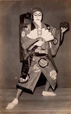Ichikawa Danjuro XI
