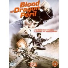 Blood of Dragon Peril - Great premise but badly made!