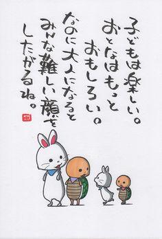 芸人的には持ってます。|ヤポンスキー こばやし画伯オフィシャルブログ「ヤポンスキーこばやし画伯のお絵描き日記」Powered by Ameba
