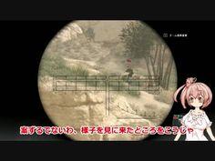 【MGSV:TPP】ささらちゃんがゆっくりSランクがんばるメタルギア【Pt.02】