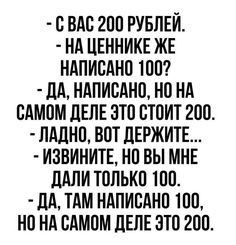 Смешные картинки Демотиваторы #демотиваторы Жеря Епег Демотиваторы#мемы #мотиваторы #демотиваторы #приколы Hello Memes, Russian Jokes, Life Philosophy, Stupid Funny Memes, Man Humor, Haha, Laughter, Writing, Words