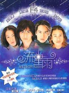 F4 Members, Meteor Rain, Vic Chou, Jerry Yan, F4 Meteor Garden, Drama Tv Series, Drama Fever, Im Trying, Taiwan