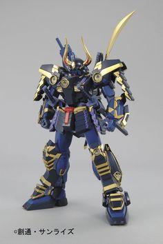 Musha Gundam Mk-II