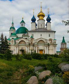 Rostov, Russia Russian Architecture, Church Architecture, Beautiful Architecture, Beautiful Buildings, Rostow Am Don, Wladimir Putin, Monuments, Church Building, Christian Church