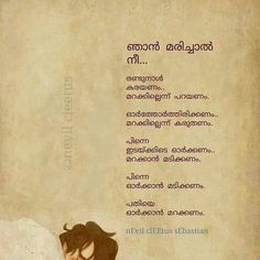 Death Quotes, Pain Quotes, True Quotes, Qoutes, Che Guevara Images, Fake Love Quotes, Malayalam Quotes, Boxing Quotes, Broken Quotes