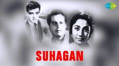 Suhagan - Hindi (1964) | Full Hindi Movie | Guru, Mala, Feroz, Nazir, Leela, J. Om Prakash, David - YouTube