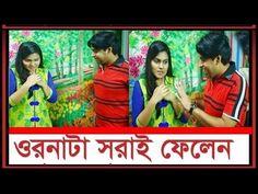 bangla webcam chat