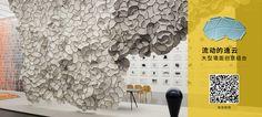 软装设计#画廊#大型墙面装饰#装置画#实物画#集恒工艺#装置艺术#工作室#私人定制#墙饰许女士tel(微信):18129907376  QQ:2880084679