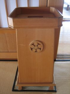 A Tenrikyo offering box. These are usually placed inside the sanctuary for followers to put in their monetary offerings.