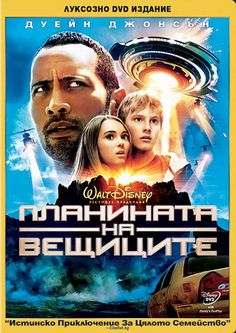 Watch->> Race to Witch Mountain 2009 Full - Movie Online
