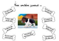 dreamskindergarten Το νηπιαγωγείο που ονειρεύομαι !: Αν μιλούσαν τα ζώα ... Pet Day, Animal Crafts, Crafts For Kids, Comics, Pets, Blog, Animals, October, Autumn