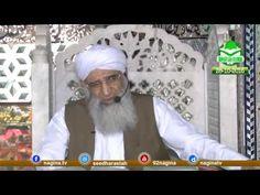 Azmat o Shan Sahaba karam (رضی اللہ عنہم) | Dars e Juma Tul Mubarik At N...