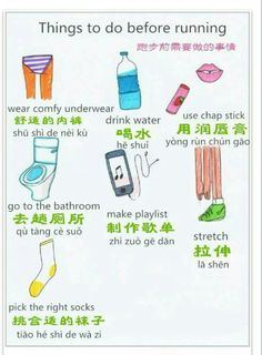 Things to do before running, learn English