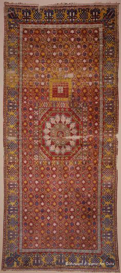 Carpet    Location:  Doha, Qatar    Holding Museum:  Museum of Islamic Art        Date of Object:  Hegira 9th century / AD 15th century   Provenance: Central Asia or India