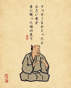 Comic Strips, Japanese, Humor, Comics, Funny, Illustration, Image, Comic Books, Japanese Language