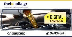 Η #aboutnet #netplanet ανέλαβε την #digital campaign του ηλεκτρονικού καταστήματος, με βιομηχανικά και λιπαντικά φορτηγών κτλ. www.theloladia.gr