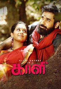 www tamil new movies 2018 free download