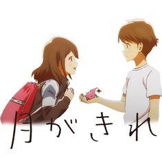 ◾Tsukigakirei / As the moon so beautiful ◾Romance/School Read Anime Manga, All Anime, Anime Love, Anime Art, Neko, Captain America Costume, Sweet Drawings, Captain America Wallpaper, Cute Couple Art