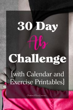 Recently, I was considering starting an Ab Challenge to kick my fitness goals into high gear and then I thought, why not share? I created this 30 Day Ab Challenge with printable calendar and exercise instruction sheets to help anyone who wants to do it too. It starts off slow, but you'll really feel this quick daily workout by the time you're through!