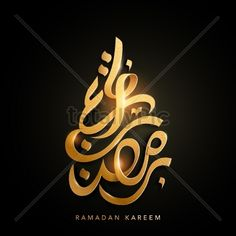 High Quality Images for You. Arabic calligraphy design for ramadan, can be used as design element Arabic Calligraphy Design, High Quality Images, Eid, Ramadan, Stock Photos, Abstract, Summary