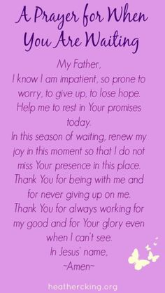 Tonight this prayer for Tom and Tena is also for all who read this. Keep faith in your hearts and keep that love in your prayers while we wait for good news.